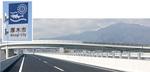開通する厚木南ICから伊勢原方面に向かう道路。大山を望む