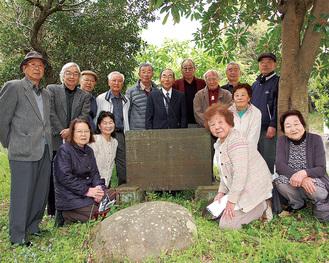 母校にある「丘の子ら」の石碑で記念撮影