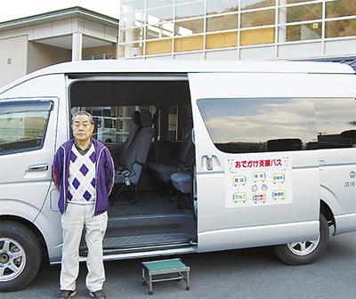 外出支援バスが毎週化