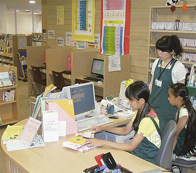 小・中学生が図書館業務