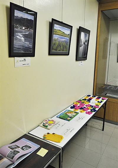 町職員の作品展