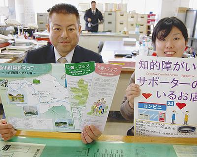 「愛川の底力」の活動評価