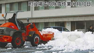 2週続けて大雪が直撃