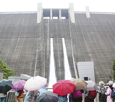 ダム内部を一般開放