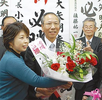 大矢村政 継続へ