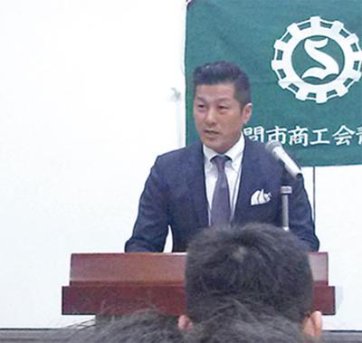 「若者の主張」で県大会