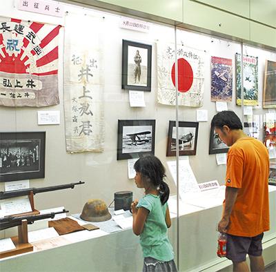 戦後70年 愛川の記憶