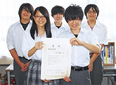 愛高生が連盟会長賞