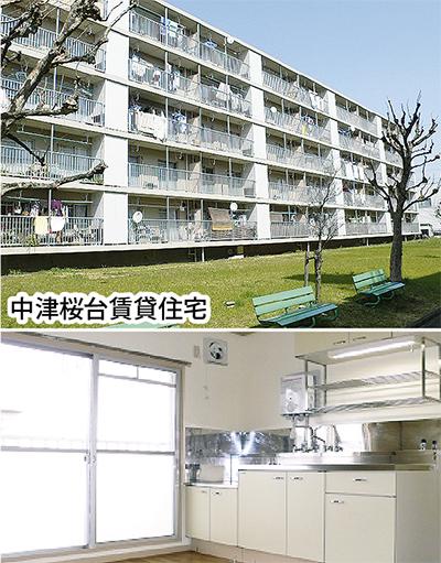 陽当り良好、生活環境充実、2DK3万円台