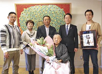 100歳を祝福