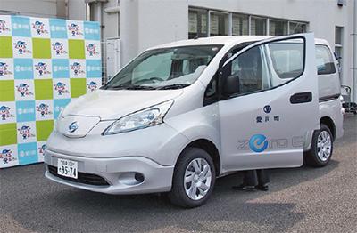 電気自動車を無償貸与