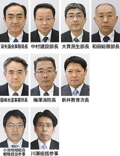 愛川町は新部長級7人