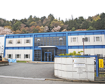 厚木新工場に県助成認定