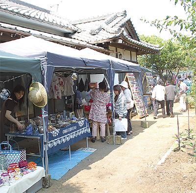 清川で空き家活用イベント