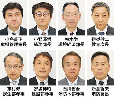 新部長級は4人