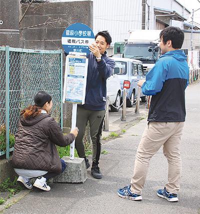 バス停清掃で町を知る