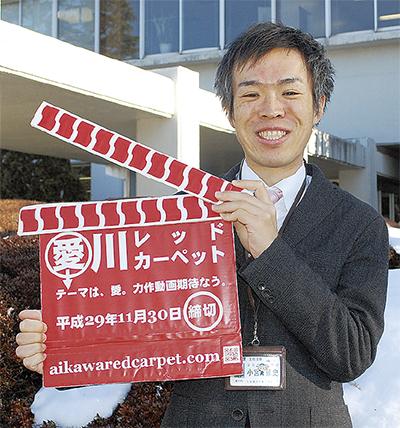 2月10日に入賞作品発表