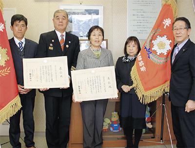 愛川の2団体が受賞