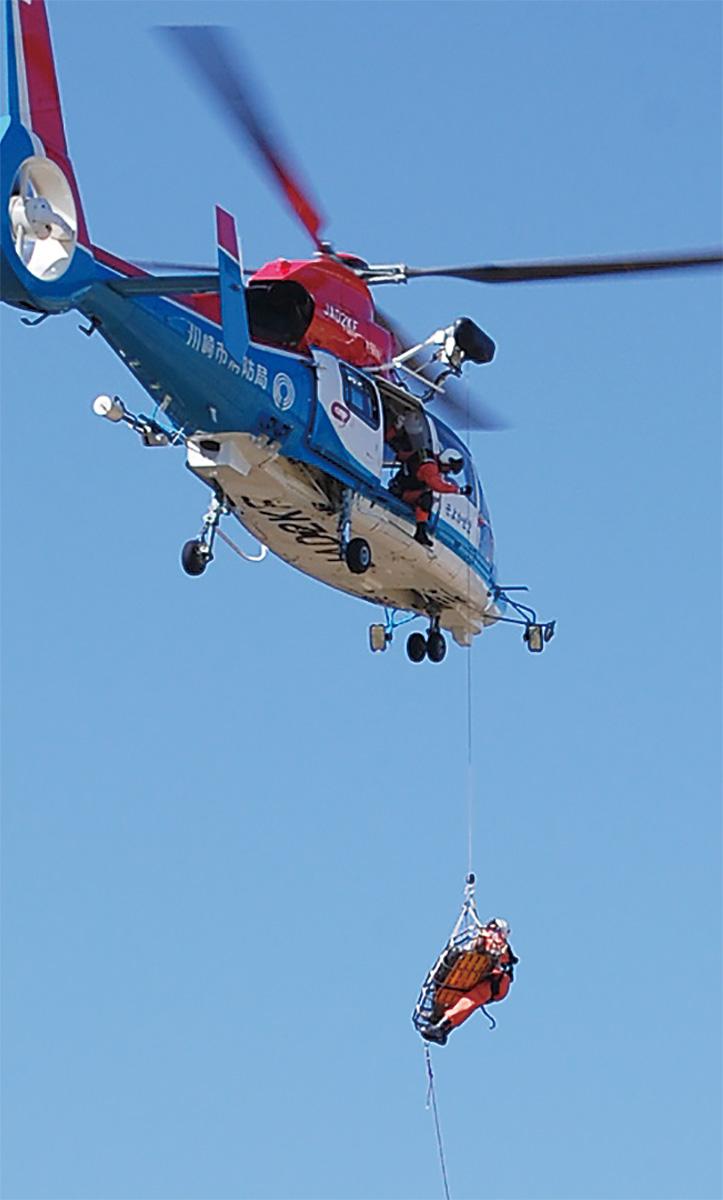 救助 ヘリコプター 救助 |