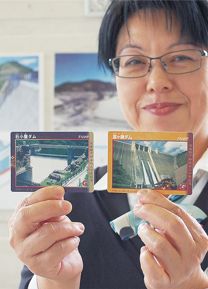 御在位三十年で記念カード