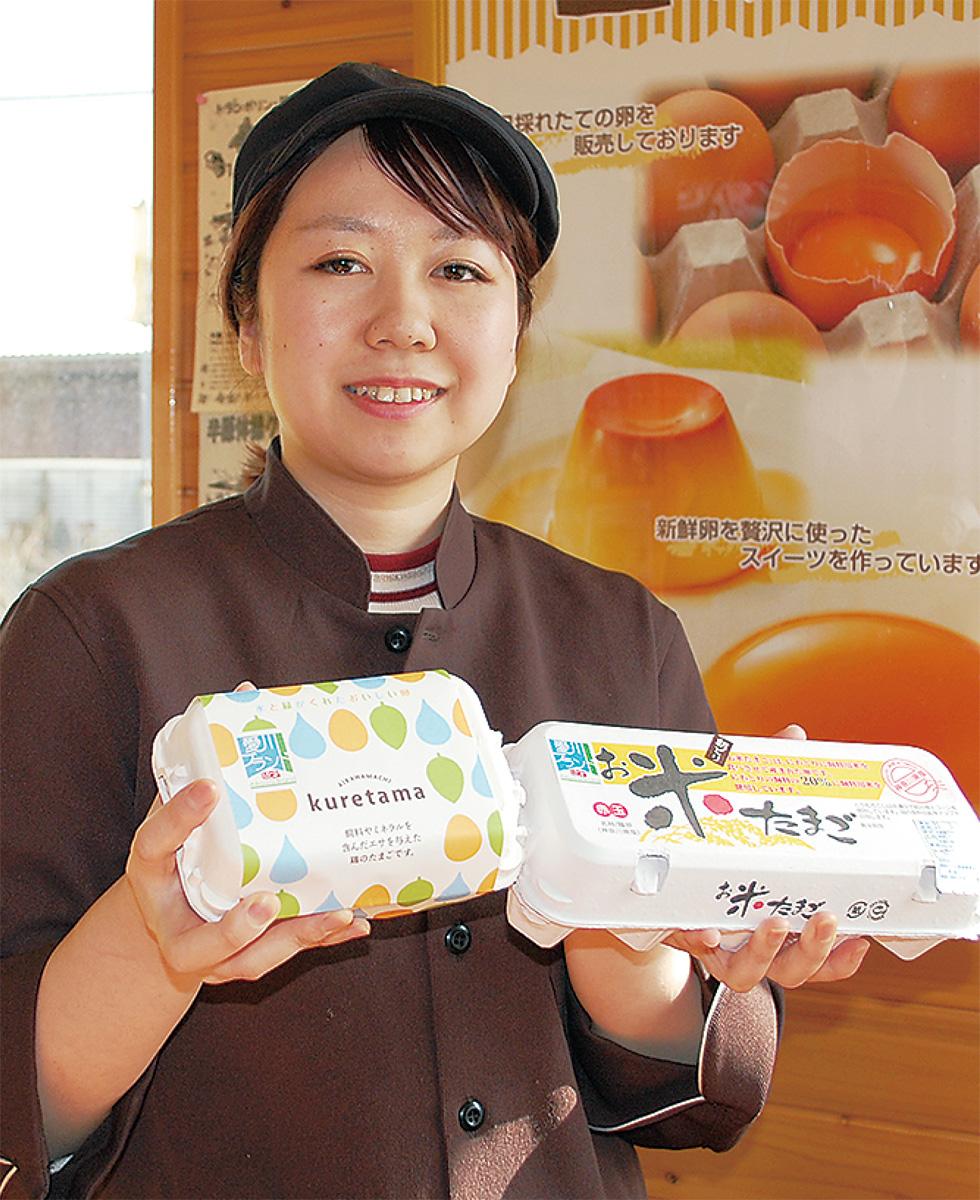 「かながわの名産」に愛川の卵