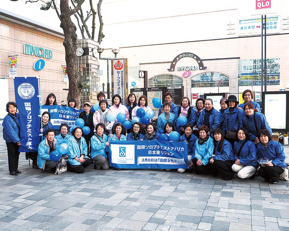 本厚木駅でキャンペーン