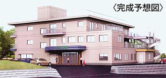 1階に乳児院、2・3階が児童養護施設となる