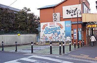駅前の商店街共有スペースを活用