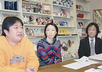ひきこもり経験者、不登校の息子を抱える母親が現状を報告。市民の理解と支援の広がりを呼びかけた