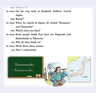 KannonsakiとXamoschiの地名が類似していることを示す。地図では観音崎の場所も