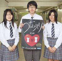 湘南学院高等学校制服画像