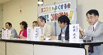 今年4月、藤沢市に抜かれた横須賀市。県内で一番の減少率との報告もあった