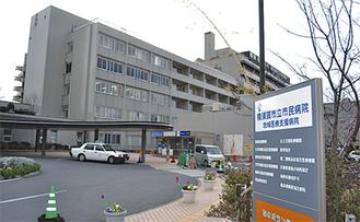 昭和38年に開院、4年前から公設民営化されている