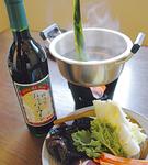 追浜ワインと逸品料理を