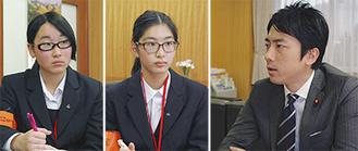 質問を投げかける野比中の(左から)高倉愛結さん、青木友里香さんと、丁寧に答える小泉進次郎衆議員(内閣府大臣政務官室で)