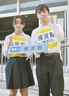 県代表として奮闘した佐藤さん(右)と清水さん