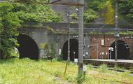 七釜トンネルに大接近