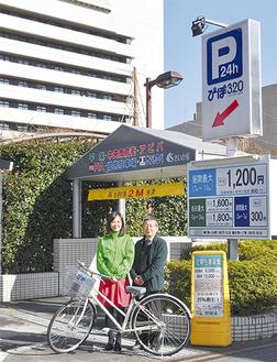 「自転車で中央の隅々まで楽しんで」と工藤代表取締役(写真右)