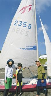 大会に初出場したレース後の3人(左から本島海音子さん、駿太郎君、仁藤勝郎さん)