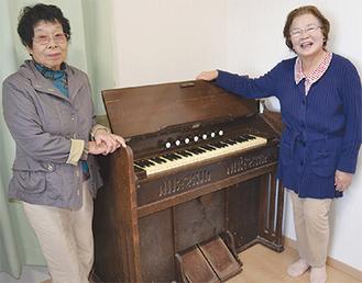 井上塾の塾生とオルガン。写真左が末廣さん