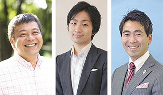パネラーの開氏(左)、駒崎氏(中央)、吉田市長