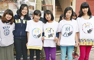 明浜小学校6年3組の児童と「y.s.plus」のメンバー