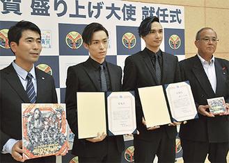 大使となったケンチさん(右から2番目)とTETSUYAさん