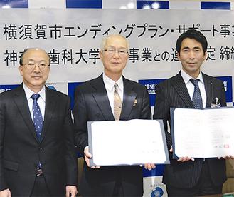 市と協定を結んだ鹿島勇理事長(中央)と平田幸夫学長(左)