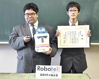 工業技術科の嘉手苅君(左)と太田君