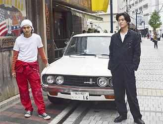 どぶ板界隈を中心に、東・西海岸沿いなどで撮影主演の窪塚俊介さん(右)とRUEEDさん