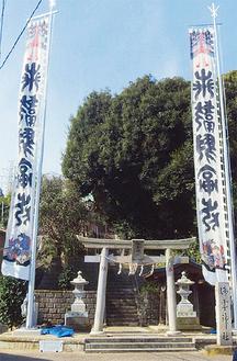 支柱も合わせた旗の高さは約15mで市内最大規模