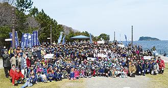 620人の参加者で記念撮影
