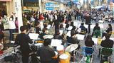 地元楽団「音楽溢れる街に」