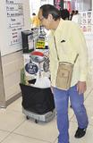 利用者の荷物を運ぶロボット